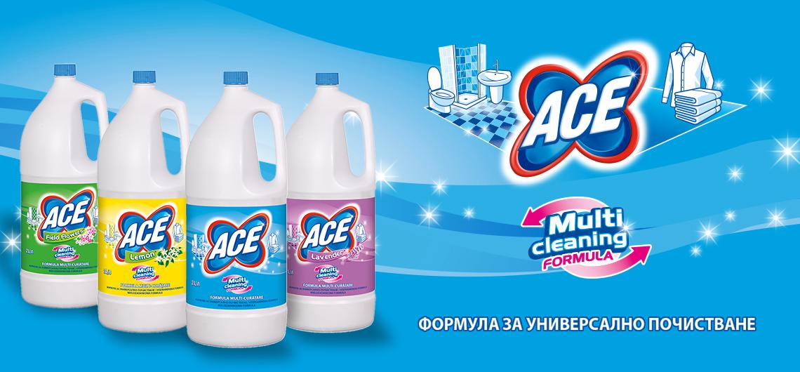 За това е  ACE с МУЛТИ ЧИСТОТА, прането се запазва повече и е по-ефикасно за мазни петна.